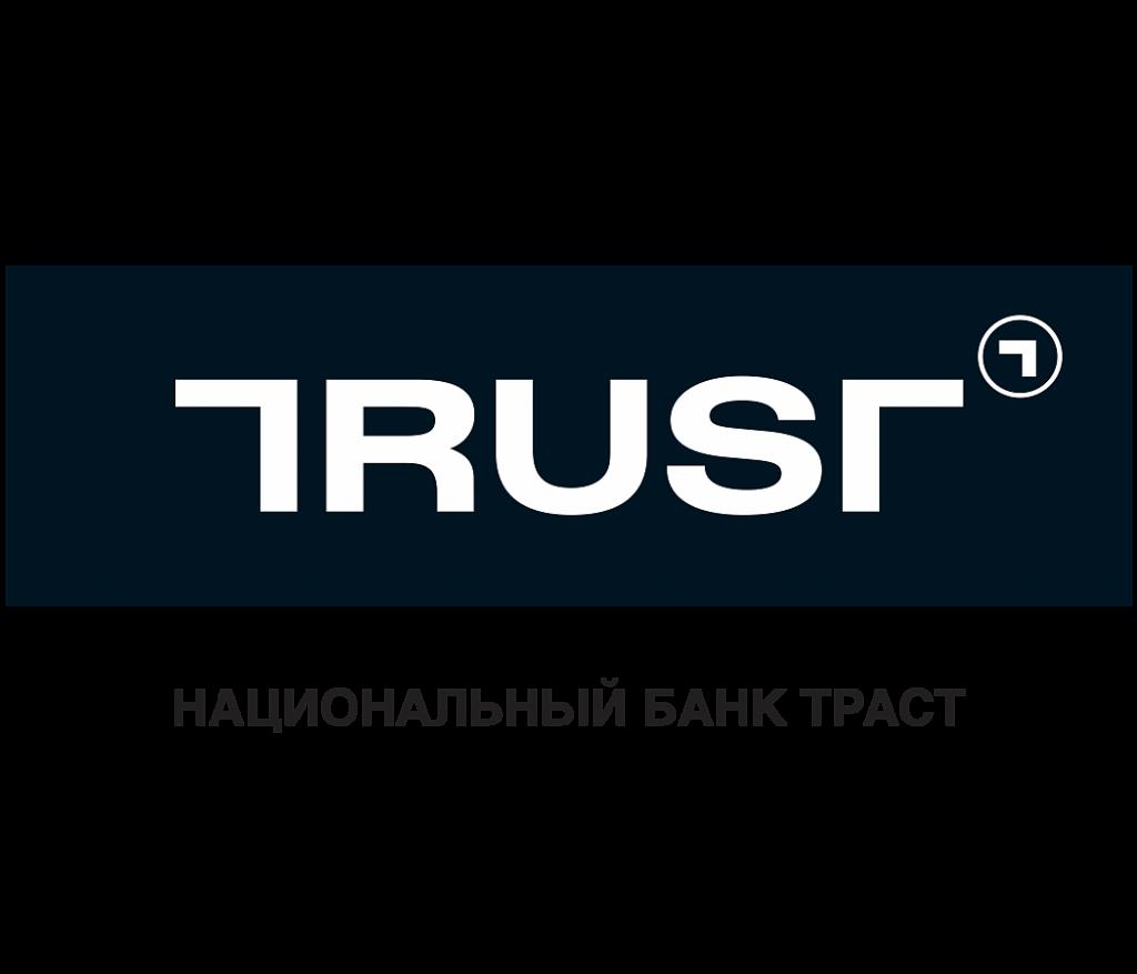 Открытие счета в банке Траст