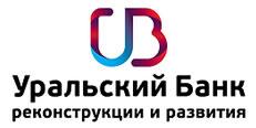 Уральский банк открыть счет